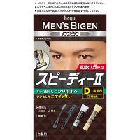 メンズビゲン スピーディー2 白髪染め D 黒褐色  hoyu(ホーユー)