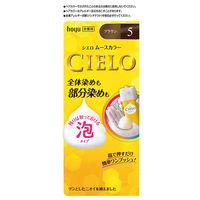 CIELO(シエロ) ムースカラー 5 ブラウン ホーユー