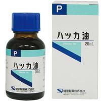 ハッカ油P 20mL 4987286407814 健栄製薬
