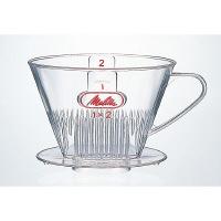メリタ コーヒーフィルター 1×2