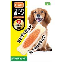 ハーツ(Hartz) デンタル ボーン 超小型犬用 1個 【デンタル玩具】