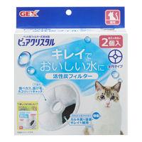 GEX ピュアクリスタル交換用フィルター猫用2個入