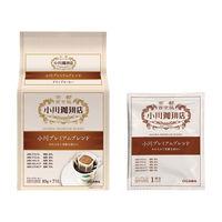 【ドリップコーヒー】小川珈琲店 小川プレミアムブレンド 1パック(8袋入)