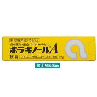 ボラギノールA軟膏 1個(20g入)