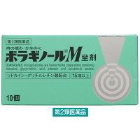 ボラギノールM坐剤 (10個入)