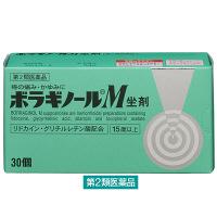ボラギノールM坐剤 (30個入)