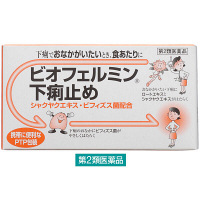 ビオフェルミン下痢止め (30錠入)