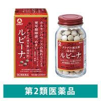 【第2類医薬品】ルビーナ 180錠 武田薬品工業