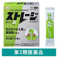 【第2類医薬品】ストレージタイプH 12包 武田薬品工業