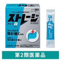 【第2類医薬品】ストレージタイプI 12包 武田薬品工業