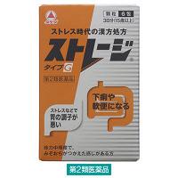 【第2類医薬品】ストレージタイプG 1箱(6包入) 武田コンシューマーヘルスケア