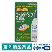 【指定第2類医薬品】コールタイジン点鼻液a 15ml 武田コンシューマーヘルスケア