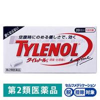 タイレノールA 20錠