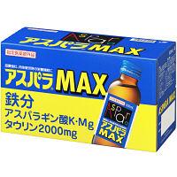 アスパラMAX 100ml 10本 1セット 田辺三菱製薬  栄養ドリンク