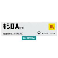 【第2類医薬品】キシロA軟膏 10g 第一三共ヘルスケア