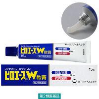 【第2類医薬品】ピロエースW軟膏 1個(15g入) 第一三共ヘルスケア 水虫・たむし
