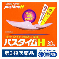 【第3類医薬品】パスタイムH 30枚 祐徳薬品工業
