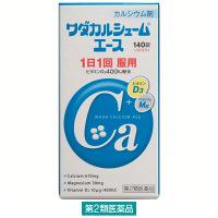 【第2類医薬品】ワダカルシュームエース 140錠 ワダカルシウム製薬