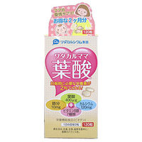 ワダカルママ葉酸 1箱(120錠入) ワダカルシウム製薬 サプリメント
