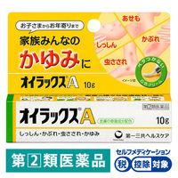 【指定第2類医薬品】オイラックスA 10g 第一三共ヘルスケア