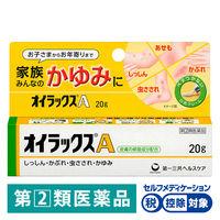 【指定第2類医薬品】オイラックスA 20g 第一三共ヘルスケア