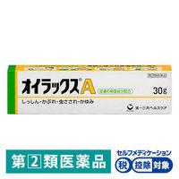 【指定第2類医薬品】オイラックスA 30g 第一三共ヘルスケア