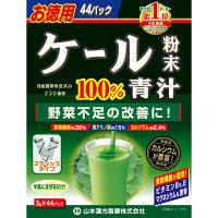 山本漢方製薬 お徳用ケール粉末100% 1箱(3g×44包) 青汁