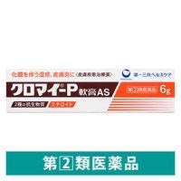 【指定第2類医薬品】クロマイ-P軟膏AS 6g 第一三共ヘルスケア