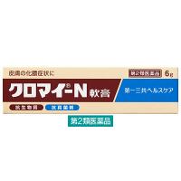 【第2類医薬品】クロマイ-N軟膏 6g 第一三共ヘルスケア