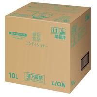 植物物語 コンディショナー業務用10L(注ぎ口コック付)