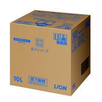 植物物語 ボディソープ(注ぎ口コック付) 業務用 10L ライオン