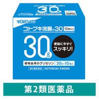 【第2類医薬品】コトブキ浣腸30 30g×10個 ムネ製薬
