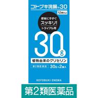 【第2類医薬品】コトブキ浣腸30 30g×2個 ムネ製薬