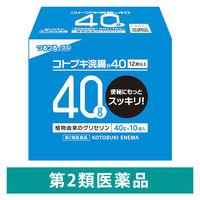 【第2類医薬品】コトブキ浣腸40 40g×10個 ムネ製薬