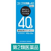 【第2類医薬品】コトブキ浣腸40 1箱(2個入) ムネ製薬