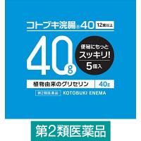 【第2類医薬品】コトブキ浣腸40 40g×5個 ムネ製薬
