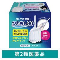 【第2類医薬品】コトブキ浣腸ひとおし 30g×10個 ムネ製薬