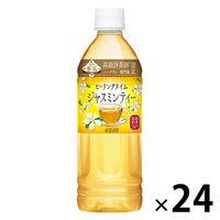 ダイドードリンコ 贅沢香茶 ジャスミンティー 500ml 1箱(24本入)