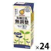 無調整豆乳 パック 200ml 1箱(24本入)
