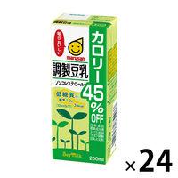 調製豆乳 カロリー45%オフ 200ml 1箱(24本入) マルサンアイ
