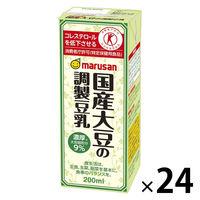 【トクホ・特保】マルサンアイ 国産大豆の調製豆乳 200ml 1箱(24本入)