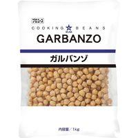 キユーピー ほしえぬ ガルバンゾ 1袋(直送品)