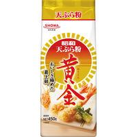 昭和産業 天ぷら粉 黄金 450g