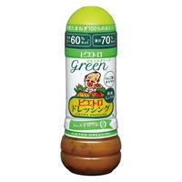 ピエトロ ドレッシンググリーン280ml