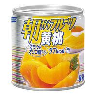 朝からフルーツ黄桃 190g