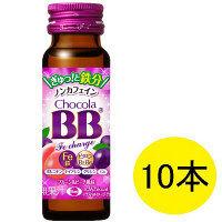 チョコラBB Feチャージ 1セット(50ml×10本入) エーザイ 栄養ドリンク