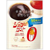 浅田飴 シュガーカット顆粒ゼロ 1袋(50包入)