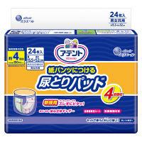 アテント 紙パンツにつける尿とりパッド4回吸収 1パック(24枚入) 大王製紙