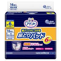 アテント 紙パンツにつける尿とりパッド6回吸収 1パック(16枚入) 大王製紙