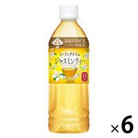 ダイドードリンコ 贅沢香茶 ジャスミンティー 500ml 1セット(6本)